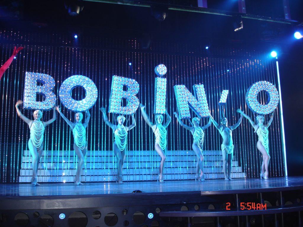 Bobin'O, a célebre sala de music-hall no quartier de Montparnasse